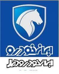 دیزل موتور - ایران خودرو