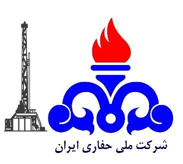 دیزل موتور - شرکت ملی حفاری ایران