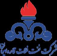 دیزل موتور - شرکت نفت فلات قاره ایران