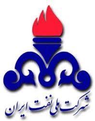 دیزل موتور - شرکت ملی نفت ایران