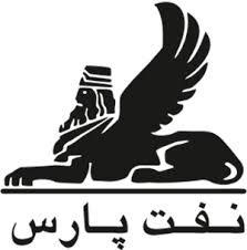 دیزل موتور - نفت پارس