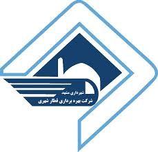دیزل موتور - شرکت بهره برداری قطار شهری