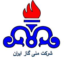 دیزل موتور - شرکت ملی گاز ایران